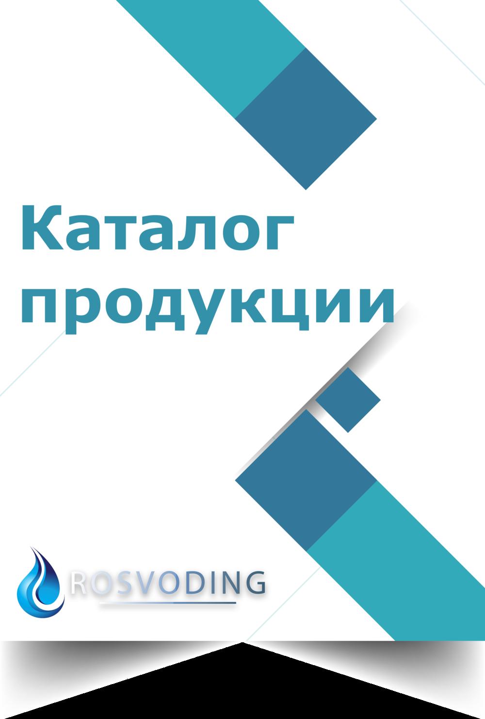 Catalog-pdf