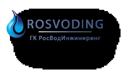 ГК Росводинжиниринг